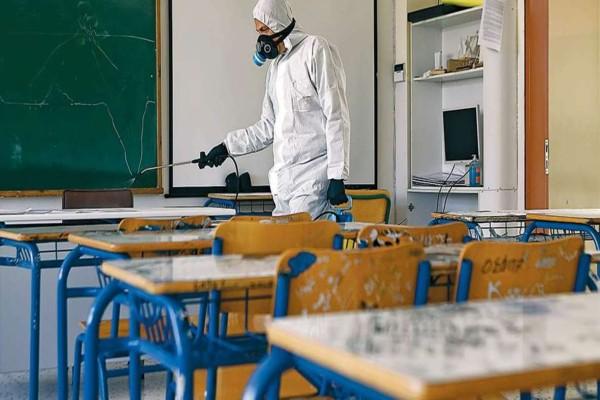 Κορωνοϊός: Δεν θα ανοίξουν τα σχολεία τη Δευτέρα στην Σητεία