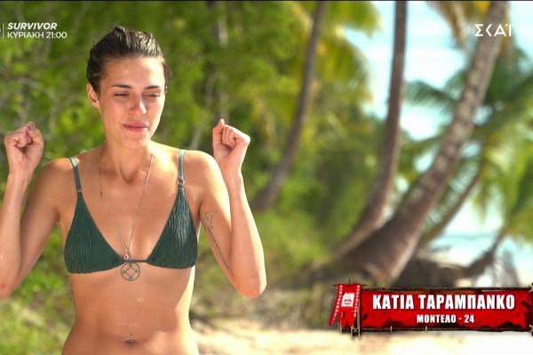 Κάτια Ταραμπάνκο: Ποιο Survivor; Πήρε ήδη το δικό της έπαθλο η πρώην παίκτρια -