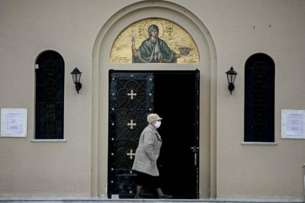 Διαφορετικά Θεοφάνεια με ανοιχτές εκκλησίες αλλά με περιορισμούς - Ποια μέτρα ισχύουν;