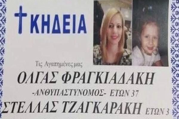 Σπαραγμός κι οδύνη: Το τελευταίο αντίο σε μάνα και κόρη που χάθηκαν σε τροχαίο στη Κρήτη