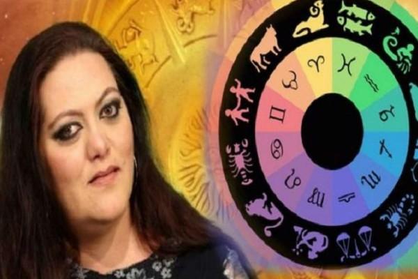 Ζώδια - Άντα Λεούση: Ανατροπές και δυσκολίες τη σημερινή ημέρα - Η αστρολόγος προειδοποιεί!