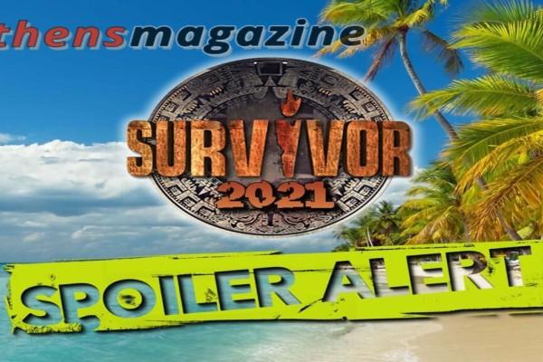 Survivor spoiler 09/02, vol.2: Αυτοί είναι οι άλλοι 2 υποψήφιοι προς αποχώρηση!