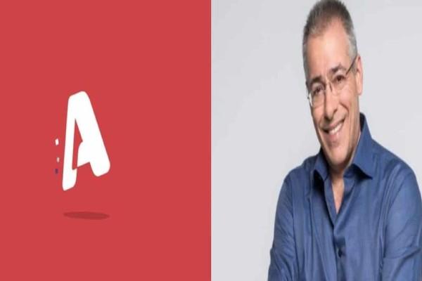 «Στην Ικαρία να πάτε... στην Ικαρία» - Η απάντηση πολίτη στο ρεπόρτερ του Alpha και οι ειρωνείες του Μάνεση! (Video)