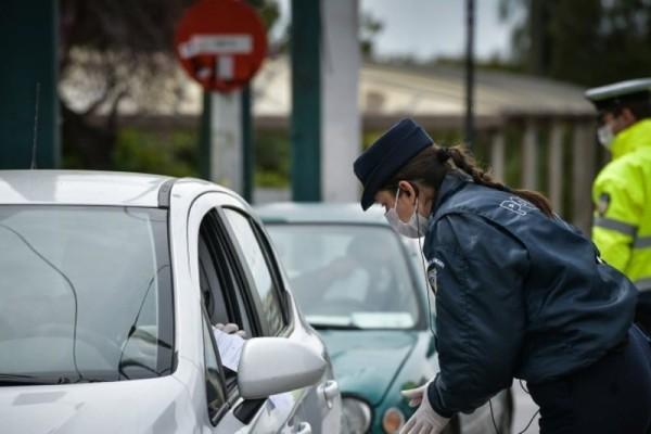 Απαγόρευση κυκλοφορίας: Τέλος η μετακίνηση από δήμο σε δήμο γι' αυτό το λόγο! (Video)