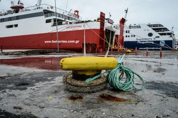 Νέα απεργία: Χωρίς πλοία για 48 ώρες!