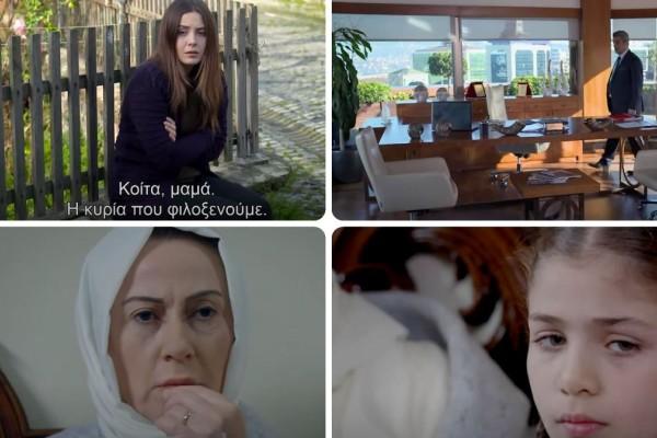 Elif: Ο Ταρίκ προσπαθεί να εντοπίσει τη Μελέκ και θέλει να πεθάνει η Ματσιντέ!