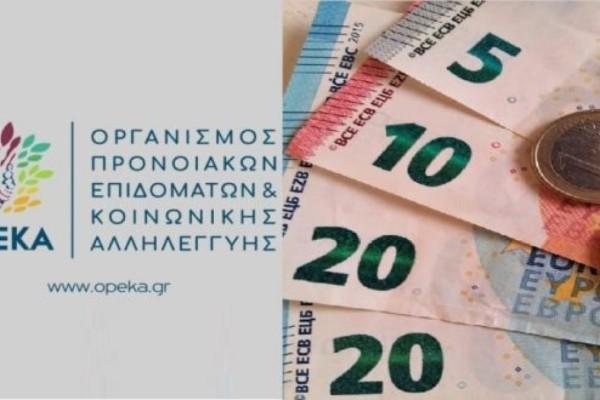 ΟΠΕΚΑ: Ποια επιδόματα θα καταβληθούν τέλος Φεβρουαρίου