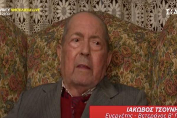 Ιάκωβος Τσούνης: Δώρισε όλη την περιουσία του στον Ελληνικό Στρατό!