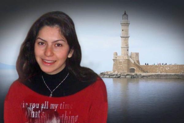 Χανιά: Ένα γράμμα έφερε τα πάνω - κάτω και άνοιξε το φάκελο της φοιτήτριας που είχε εξαφανιστεί πριν από 11 χρόνια