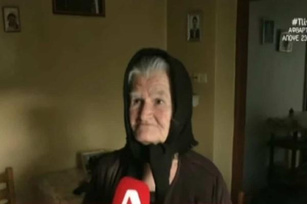 «Η ζωή για μένα είναι δύσκολη. Δεν έχω κάποιον άνθρωπο κοντά μου» - Συγκινεί η γιαγιά που της έκοψαν πρόστιμο