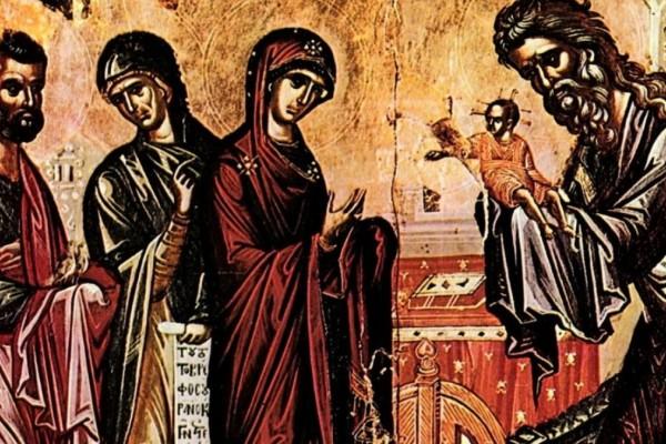Υπαπαντή του Κυρίου: Τι γιορτάζουμε σήμερα 02/02;