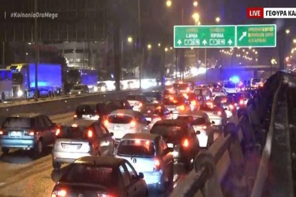 Κακοκαιρία «Μήδεια»: Χιονοπτώσεις στην Αθήνα - Προβλήματα στον ΗΣΑΠ - Κλειστή η εθνική οδός Αθηνών-Λαμίας  (Video)