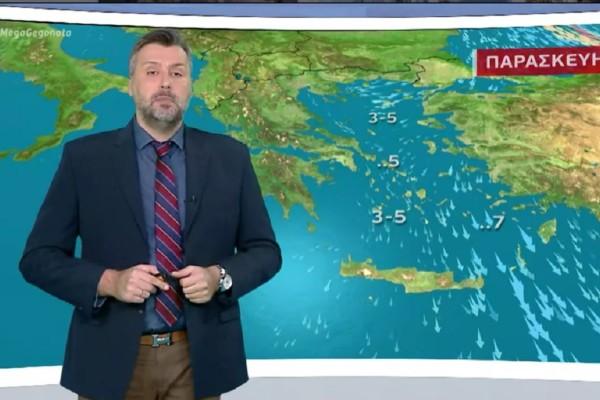 Γιάννης Καλλιάνος: «Βελτιώνεται ο καιρός με σταδιακή άνοδο της θερμοκρασίας» (Video)