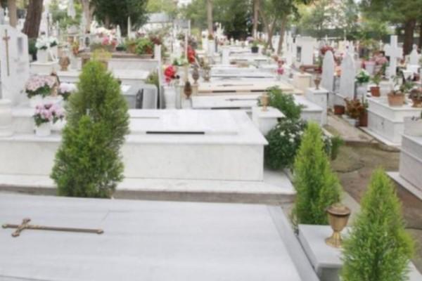 Θεσσαλονίκη: Ξέθαψαν νεκρό – Κουνούσε τα μάτια του στην κηδεία λένε συγγενείς