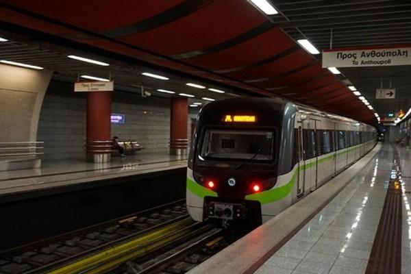 Κλείνει ο σταθμός του Μετρό «Πανεπιστήμιο»!