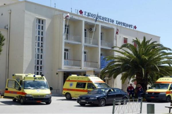 Τραγωδία στην Κόρινθο: Nεκρός εντοπίστηκε ο 61χρονος γιατρός