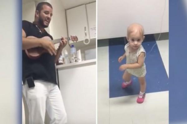 Γιατρός παίζει ένα τραγούδι σε κοριτσάκι με καρκίνο και η μικρή χορεύει γεμάτη χαρά (Video)