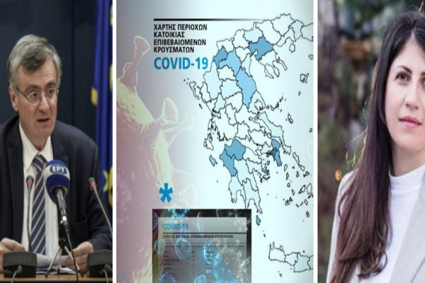 Κορωνοϊός: Σαν σήμερα πριν από έναν χρόνο - Όταν ο Σωτήρης Τσιόδρας ανακοίνωνε το πρώτο κρούσμα!  Συγκλονίζει η