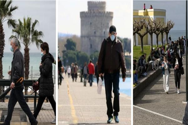 Κορωνοϊός-Lockdown: Παραλύει η χώρα! Ανακοινώνεται αύριο νέο πιο σκληρό «κλείδωμα» σε Θεσσαλονίκη, Αχαΐα και Ρέθυμνο