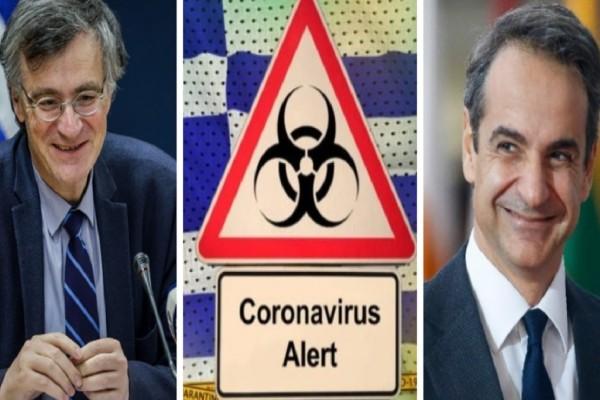 Κορωνοϊός: Το παρασκήνιο της απόφασης  για το σκληρό lockdown - Ο καταλυτικός ρόλος Τσιόρδα