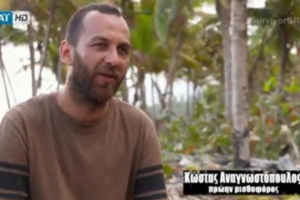 Survivor spoiler: Ο Μισθοφόρος ανακοίνωσε πως μπαίνει στο Survivor και στην ομάδα των Διασήμων!