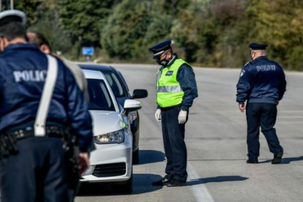 Μετακίνηση εκτός νομού: Τα δεδομένα για το Πάσχα - Τι ισχύει σήμερα