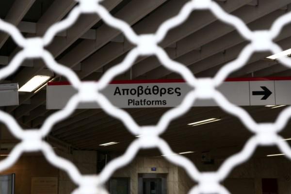 Μετρό: Κλειστός ο σταθμός «Πανεπιστήμιο»