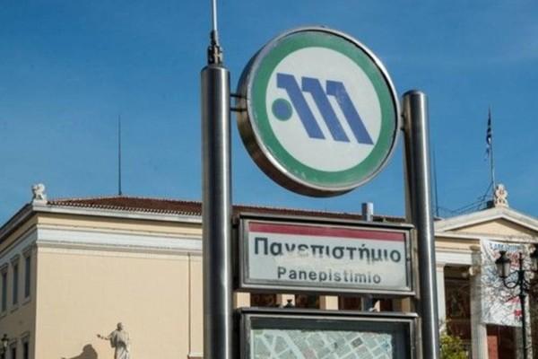 Μετρό: Κλείνει ξανά λόγω Κουφοντίνα ο σταθμός «Πανεπιστήμιο»