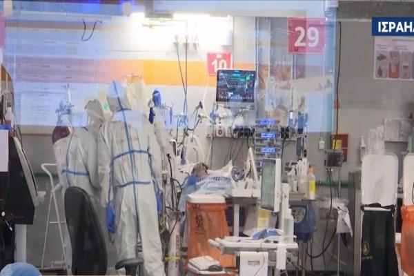 Σοκ στο Ισραήλ: Μωρό πέθανε από κορωνοϊό μέσα στην κοιλιά της μητέρας του (Video)