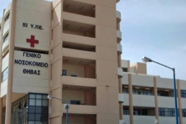 Κορωνοϊός: Θετικός στον ιό και ο πατέρας της 16χρονης που κατέληξε