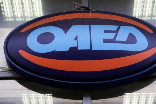 ΟΑΕΔ: Παράταση έως τον Ιούνιο για τη ρύθμιση οφειλών για δανειολήπτες του πρώην ΟΕΚ