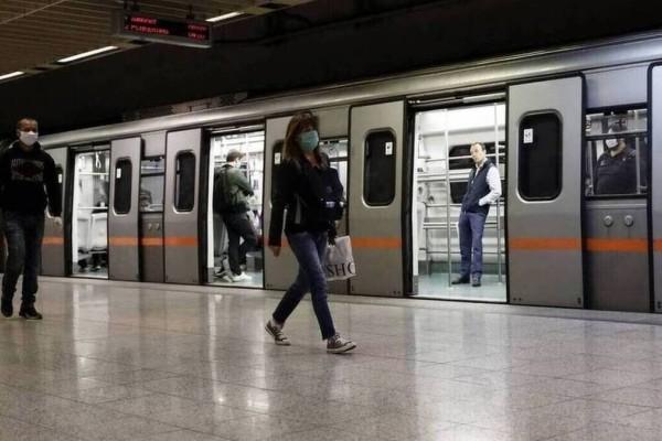 Μετρό: