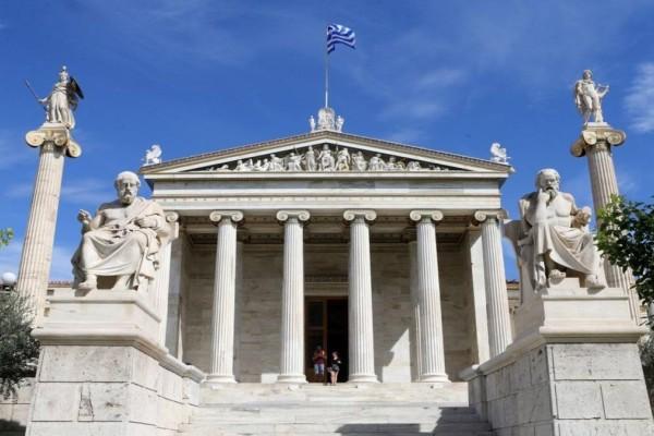 Πανεπιστήμια: Τι αλλάζει μετά την ψήφιση του νομοσχεδίου