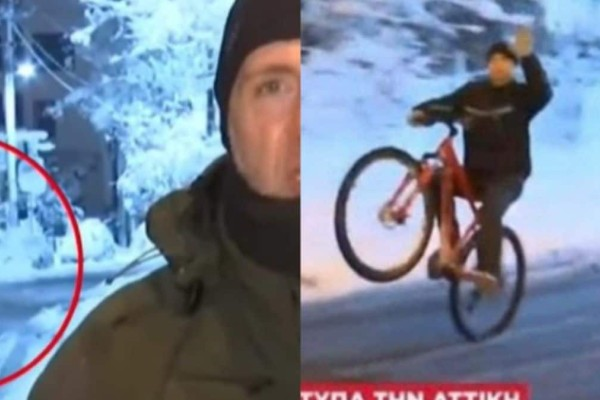 Ποδηλάτης έκανε σούζες στα χιόνια, πίσω από δημοσιογράφο που ήταν live στο δελτίο του ΣΚΑΪ