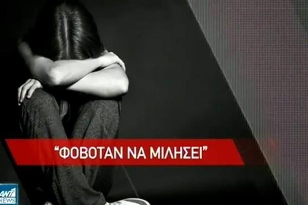 Ρόδος: Συγκλονίζει η μητέρα που βίαζε την 14χρονη κόρη της ο σύντροφό της: «Έπεσα στον γκρεμό!» (Video)