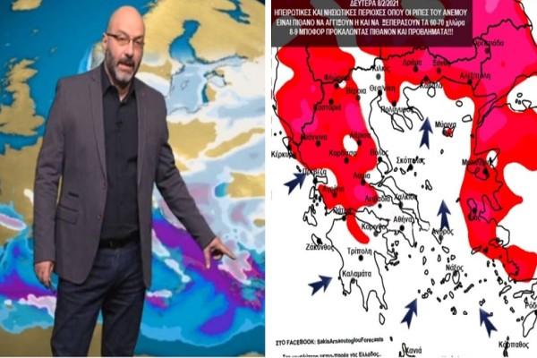 Προειδοποίηση Σάκη Αρναούτογλου - Μεγάλη προσοχή σε αυτές τις περιοχές