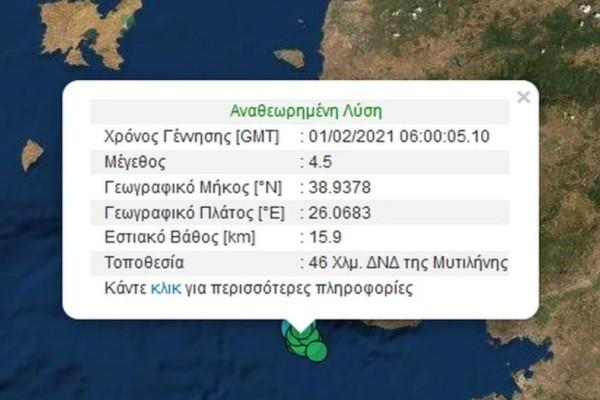 Λέσβος: Δύο νέοι ισχυροί σεισμοί στον θαλάσσιο χώρο