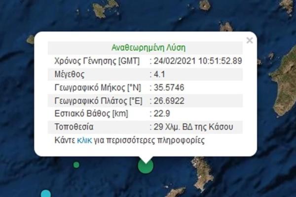 Ισχυρός σεισμός στην Κάσο