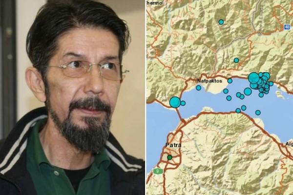Σεισμός στη Θήβα: Γιατί έγινε τόσο αισθητός στην Αθήνα - Τι λέει ο Γεράσιμος Χουλιάρας (Video)