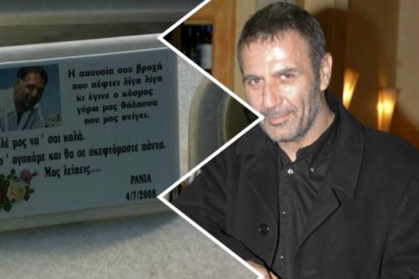 Νίκος Σεργιανόπουλος: Τα αποτρόπαια σκηνικά στην κηδεία του - Τραγικές αποκαλύψεις