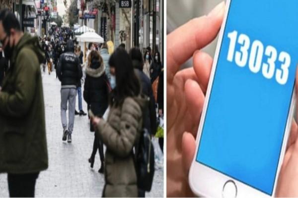 13033: Έρχεται «κόφτης» για τα SMS; Πρόταση «βόμβα» από τον Σαρηγιάννη