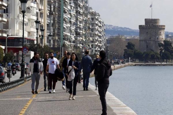 Συναγερμός στη Θεσσαλονίκη: Εντοπίστηκε το νέο κρούσμα της βρετανικής μετάλλαξης του κορωνοϊού