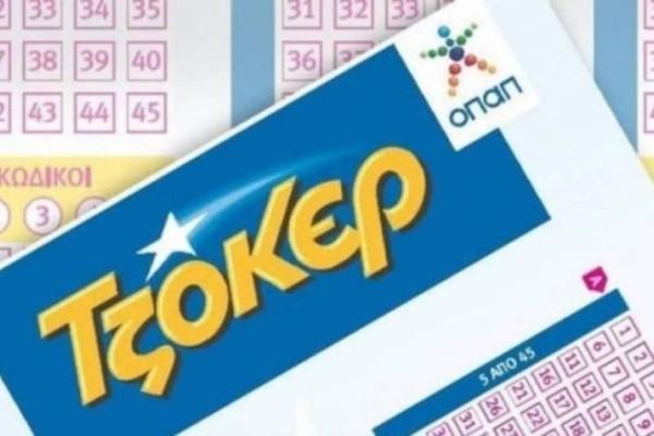 Κλήρωση Τζόκερ: Αυτοί είναι οι τυχεροί αριθμοί για τα 800.000 ευρώ