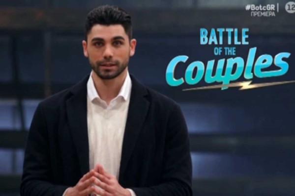 Battle of the Couples: Ανακοίνωση «βόμβα» από τον Βασιλάκο