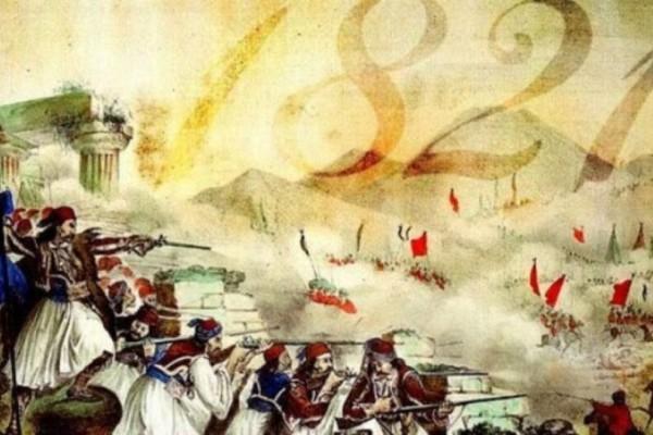 Σαν σήμερα: Η πολιορκία και η παράδοση των Καλαβρύτων