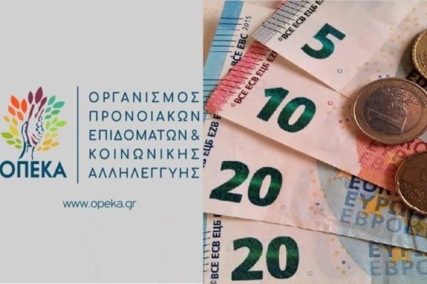 ΟΠΕΚΑ: Μπαράζ πληρωμών αύριο (31/3) - Ποια επιδόματα πιστώνονται