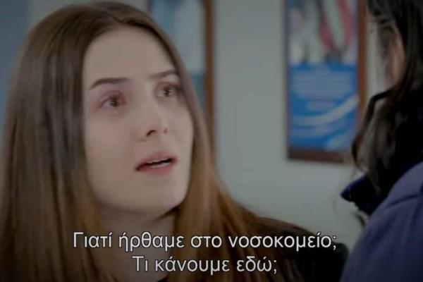 Elif: Η Μελέκ παθαίνει νευρικό κλονισμό!