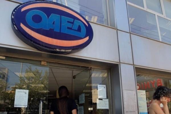 Νέο πρόγραμμα από τον ΟΑΕΔ για 5.000 ανέργους έως 29 ετών