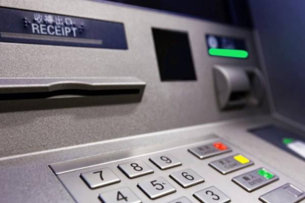 Αλλαγές στις τράπεζες: Αλλάζουν τα πάντα σε συναλλαγές και ΑΤΜ