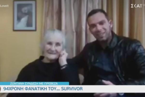 94χρονη γιαγιά φανατική με το Survivor: Σχολιάζει τα πάντα